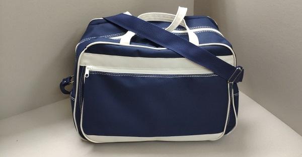 Βαπτιστικό Σακ Βουαγιάζ - K43016